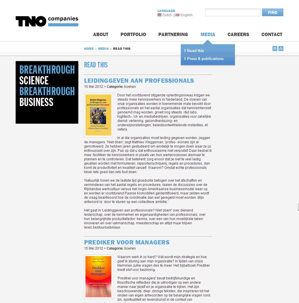 Media / Press & Publication page, screenshot